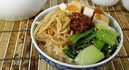 Bibimbab (Korean Rice and Vegetables)