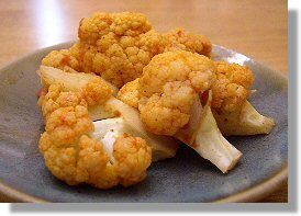 Algerian Cauliflower