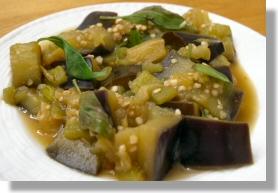 Basil Eggplant (Pud Makua Yow)